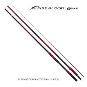 シマノ 磯竿 ファイヤーブラッド ファイヤーブラッド ダイブマスター 1.5-530 wf-ichida