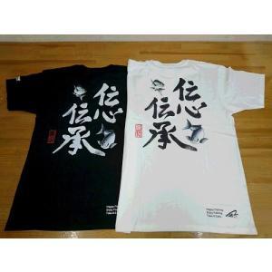 サンライン 伝心伝承200回記念Tシャツ SUW-1517T|wf-ichida