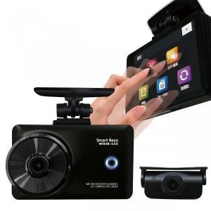 TCL ドライブレコーダー スマートレコ WHSR-532 後方カメラ標準装備 駐車監視 3.5インチタッチパネル 音声案内 16GBmicroSDカード付|wh-town