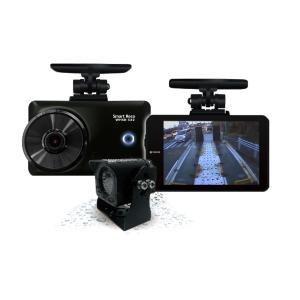 TCL ドライブレコーダー スマートレコ WHSR-532WPC 防水後方カメラ付 キャンピングカー・大型トラックにも装着可能 wh-town