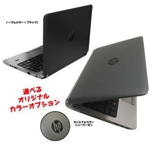 HP ProBook 430G2 中古 ノートパソコン Office Win10Home 64bit 新品バッテリー[core i7 4510U 2.0GHz 8GB SSD512GB カメラ 13.3型]:良品|whatfun|03