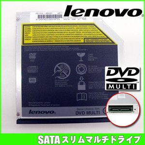 lenovo 45N7451 6x DVD±RW DL ウルトラベイ用 9.5mm SATA マルチドライブ whatfun