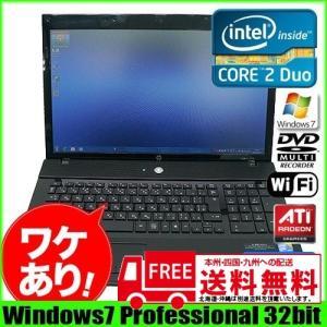 HP 4710s 中古 ノートパソコン Office Win7 Pro 32bit 大画面 [core2Duo 2.53Ghz 4GB HDD320GB マルチ Radeonグラフィック 無線 17.3型 ] :良品訳あり whatfun