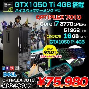 DELL 7010 ハイスペックゲーミングPC eスポーツ GTX1050Ti搭載 Win10 Of...