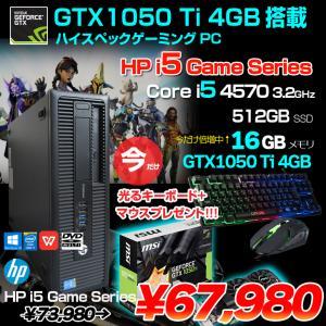 HP ProDesk600 ハイブリッド ゲーミングパソコン GTX1050Ti搭載 Win10 第...