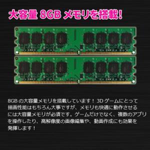 HP i5 Game Series ハイブリッ...の詳細画像2