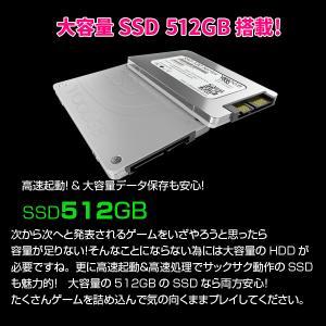 HP i5 Game Series ハイブリッ...の詳細画像3