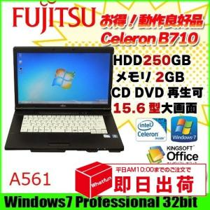 富士通 A561 中古 ノートパソコン Office Win7 大画面 [celeron B710 1.6Ghz 2G HDD250GB ROM  15.6型 A4 無線] :ランクC|whatfun