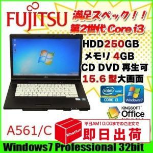 富士通 A561/C 中古 ノートパソコン Office Win7 Pro 32bit 大画面  [corei3 2310M 2.1Ghz 4G HDD250GB DVD-ROM 15.6型 A4 HDMI 無線] :良品|whatfun