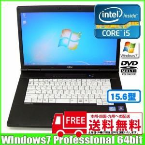 富士通 Fujitsu LIFEBOOK A561/C [corei5 2520M (2.5Ghz)/4G/160GB/DVDマルチ/15.6型/ Win7 Pro 64bit 無線]  :美品 中古 ノートパソコン Office|whatfun