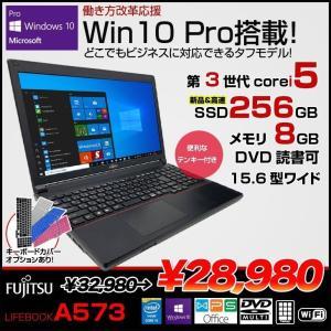 富士通 A573/G 中古 ノートパソコン Office Win10 高速SSD塔載 第3世代 テンキー [corei5 3340M 2.7Ghz 8G SSD240GB マルチ 無線 15.6型 ] :良品