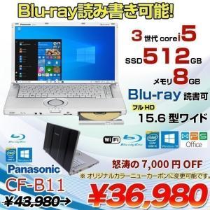 Panasonic CF-B11 選べるオリジナルカラー フルHD 大画面 SSD塔載 [core i5 3320M 2.6Ghz 8G SSD5120GB Blu-ray  無線 15.6型 ] :良品|whatfun