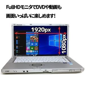 Panasonic CF-B11 選べるオリジナルカラー フルHD 大画面 SSD塔載 [core i5 3320M 2.6Ghz 8G SSD5120GB Blu-ray  無線 15.6型 ] :良品|whatfun|05