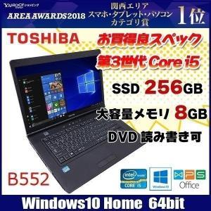 東芝 B552/G 中古 ノートパソコン Office Win10 Home 第三世代 高速SSD  [core i5 3320M 2.6G 8G SSD240GB DVDマルチ 15.6型 A4 大画面 USB3.0無線]  :良品 whatfun