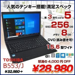 東芝 TOSHIBA dynabook Satellite B553/J [core i5 3230M (2.6Ghz)/4G/320GB/DVDROM/15.6型ワイド/Windows8 Pro 無線]  :良品 中古 ノートOffice|whatfun