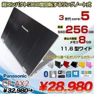 □5/16(木)18時 〜 5/30(木)17時59分までの期間中!¥34,980 → \29,98...