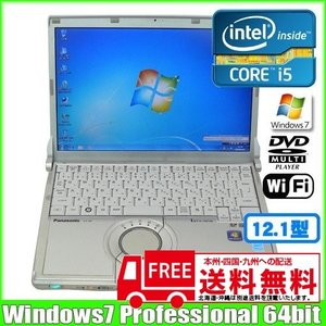 Panasonic レッツ CF-S9LW6JDS [core i5 .560M (2.67Ghz) /4G/SSD128G/DVD無線/12.1型ワイド/Win7Pro ]  :良品中古 ノートパソコン Office|whatfun
