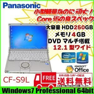 Panasonic CF-S9L 中古 ノートパソコン Office Win7 64bit レッツ [core i5 .560M 2.67Ghz 4G HDD250G マルチ 無線 12.1型 B5 ] :アウトレット whatfun