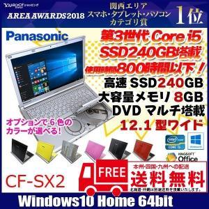 ※+3000円でオリジナルカラーリング可能です!オプションメニューよりご選択下さい。 ■中古パソコン...