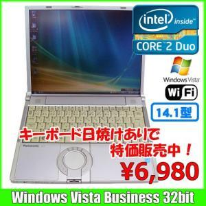 Panasonic レッツ CF-Y7DWAAJS [core2 Duo(1.2Ghz) /1G/120G/14.1型ワイド/WinVista 無線]  :アウトレット中古 ノートパソコン Office|whatfun
