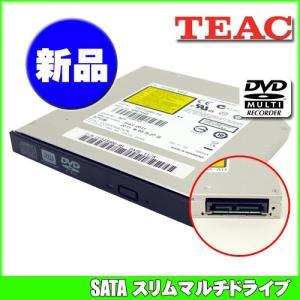 TEAC DV-W28S-VF2 8x DVD±RW DL ノート用 SATA マルチドライブ whatfun