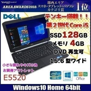 DELL E5520 新品高速SSD搭載 Office Win10 or 7選択可 [高性能corei5 2410M 4GB ROM 15型ワイド テンキー付 無線] :アウトレット 天板傷で価格 whatfun