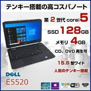 DELL E5520 中古 ノートパソコン Office W...