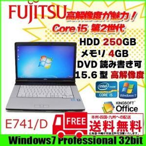 富士通 E741/D 中古 ノートパソコン Office Win7 高解像度  [corei5 2520M 2.50Ghz 4G HDD250GB 無線 マルチ 15.6型 A4 SD HDMI] :ランクB whatfun