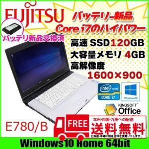 富士通 E780/B 中古 ノート バッテリ新品 Office付 SSD120GB搭載 Win10 [corei7 640M 2.80Ghz 4G SSD120GB マルチ 無線15.6型 A4]  :ランクB 限定特価品 whatfun
