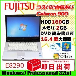 富士通 FMV-E8290 アウトレット 中古 ノートパソコン OfficeWin7 Pro 32bit 大画面 [celeron 900 2.2Ghz メモリ2G HDD160GB マルチ 無線子機 15.6型 ] :ランクC|whatfun