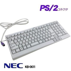 NEC 純正 キーボード PS/2 テンキー 小型キーボード:中古