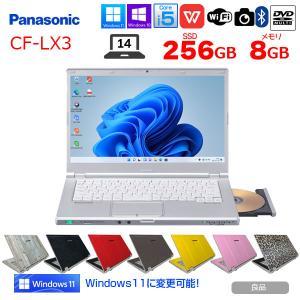 Panasonic CF-LX3 オリジナルカラー 中古 ノートパソコン Office Win10 ...