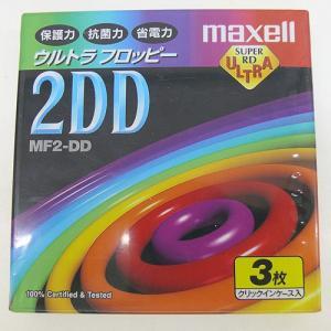 フロッピーディスク MAXELL 2DD 3枚   ワープロ