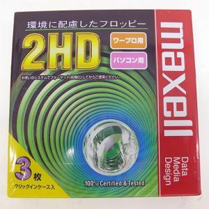 フロッピーディスク MAXELL 2HD 3枚   ワープロ