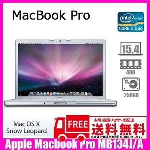 Apple Macbook Pro MB134J/A intel [core2Duo 2.5Ghz 4G HDD250GB SuperDrive 15.4インチ OS:10.5.4] :良品 中古 ノートパソコン|whatfun