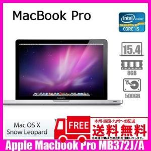 Apple Macbook Pro MC372J/A [core i5 2.53Ghz 8G HDD500GB 無線 SuperDrive 15.4インチ OS:10.6.3] :ランクB 中古 ノートパソコン|whatfun
