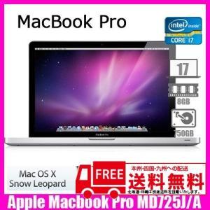 Apple Macbook Pro MC725J/A [core i7  2.2Ghz 8G HDD750GB 無線 SuperDrive 17インチ OS:10.6.7] :ランクB 中古 ノートパソコン|whatfun