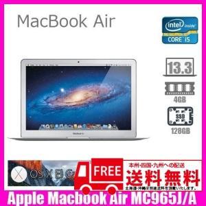 Apple Macbook Air MC965J/A [core i5  1.7Ghz 4G SSD 128GB 無線 Bluetooth 13.3インチ OS:10.7.5] :ランクA 中古 ノートパソコン|whatfun