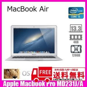 Apple Macbook Air MD231J/A [core i5 1.8Ghz 4G SSD128GB 無線 13.3インチ OS:10.7.5] :ランクA 中古 ノートパソコン|whatfun