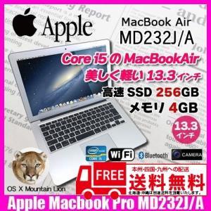 Apple Macbook Air MD232J/A [core i5 1.8Ghz 4G SSD256GB 無線 13.3インチ OS:10.8.5] :ランクB 中古 ノートパソコン|whatfun