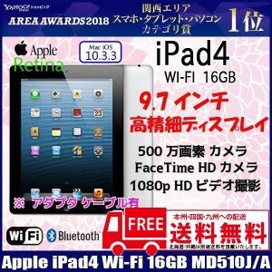 Apple 第4世代 iPad Retinaディスプレイ  Wi-Fiモデル 16GB MD510J/A  [Apple A6X 1.4Ghz 16GB(SSD) 9.7インチ OS:10.3.3 Black] :ランクA 中古 アイパッド4|whatfun