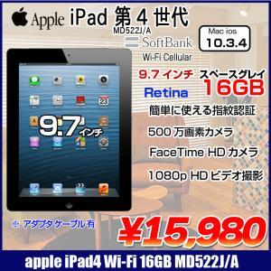 Apple 第4世代 iPad Retinaディスプレイ s...