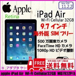 Apple iPad Air  海外版SIMフリー Wi-F...