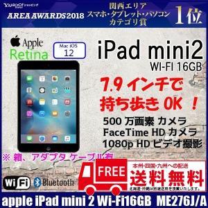 iPad mini 2 Wi-Fiモデル 16GB  ME2...