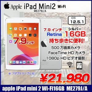 iPad mini 2 Wi-Fiモデル 16GB  ME279J/A [Apple A7 16GB...