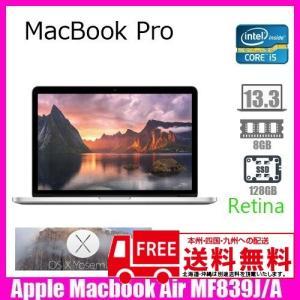 Apple Macbook Pro MF839J/A [core i5  2.7Ghz 8G SSD 128B 無線 Bluetooth 13.3インチ OS:10.10.5] :ランクA 中古 ノートパソコン|whatfun