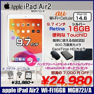 Apple iPadAir2 Retina au Wi-Fi+Cellular 16GB MGH72...