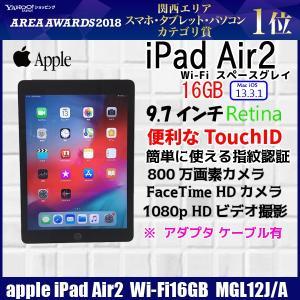 Apple iPad Air2 Retinaディスプレイ 指紋認証 Wi-Fi 16GB MGL12...