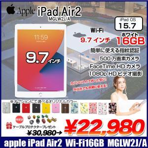 Apple iPadAir2 Retina  Wi-Fi 16GB MGLW2J/A 指紋認証 [A...