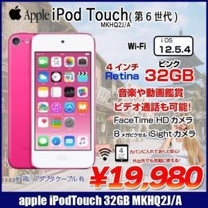Apple iPod touch6 第6世代 MKHQ2J/A 32GB [32GB 4インチRet...